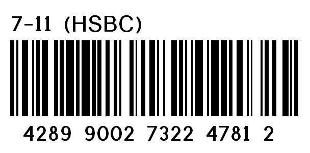 barcode-v6